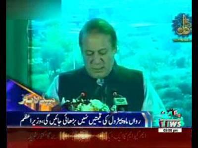 Waqtnews Headlines 05:00 PM 30 June 2015