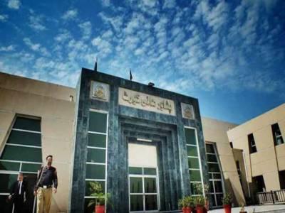 پشاورہائی کورٹ نے5 جولائی ضمنی بلدیاتی الیکشن کا انعقاد روک دیا