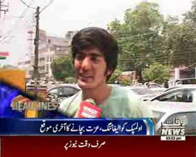 Waqtnews Headlines 03:00 PM 03 Jul 2015