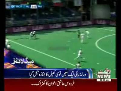 Waqtnews Headlines 09:00 PM 03 July 2015