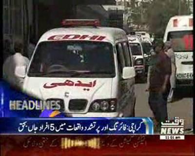 Waqtnews Headlines 11:00 AM 03 July 2015