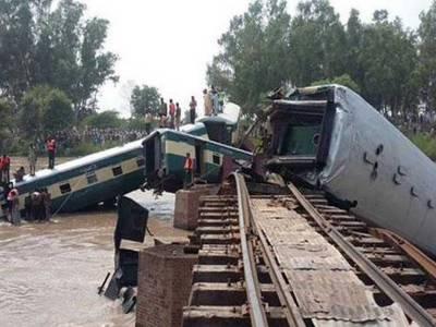 گوجرانوالہ: ٹرین حادثے میں جاں بحق افراد کی تعداد انیس ہوگئی،حادثے کی تحقیقات کے لیے ریلوے اور فوج کے اعلیٰ افسران پر مشتمل سات رکنی کمیٹی قائم کی گئی ہے۔