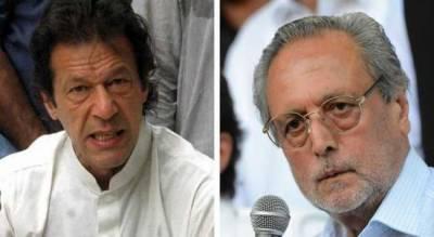 جسٹس ریٹائرڈ وجیہ الدین نے عمران خان کے خط کا جواب دے دیا، کہتے ہیں عمران خان ٹربیونل کو تحلیل نہیں کرسکتے۔