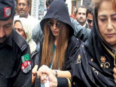 لاہور ہائیکورٹ نے ایان علی کی درخواست ضمانت پر وفاقی حکومت اور کسٹم انٹیلی جنس سے جواب طلب کرلیا