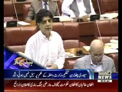 Waqtnews Headlines 05:00 PM 09 July 2015