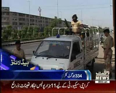 Waqtnews Headlines 09:00 AM 09 July 2015