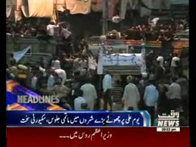 Waqtnews Headlines 09:00 PM 09 July 2015