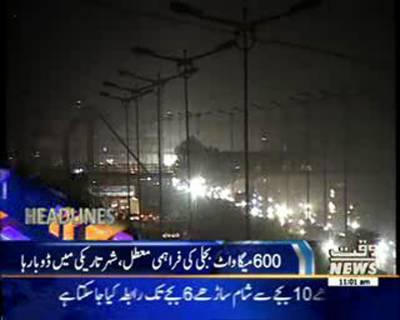 Waqtnews Headlines 11:00 AM 09 July 2015