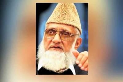 سابق صدر اوروزیراعظم آزاد کشمیر سردارعبدالقیوم خان انتقال کرگئے