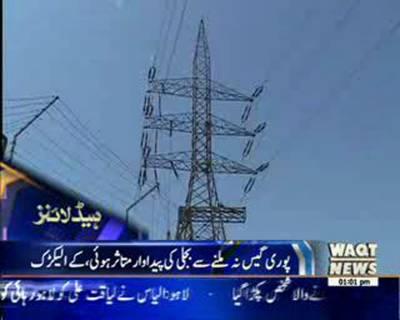 Waqtnews Headlines 01:00 PM 13 July 2015
