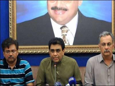 ایم کیو ایم رابطہ کمیٹی کا کہنا ہے کہ کراچی سمیت ملک بھرمیں الطاف حسین کے خلاف مقدمات کا اندراج قابل مذمت ہے ۔ اس طرح کے ظالمانہ ہتھکنڈوں سے ایم کیوایم کو دبایا نہیں جا سکتا