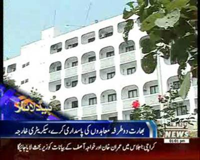 Waqtnews Headlines 01:00 PM 16 July 2015