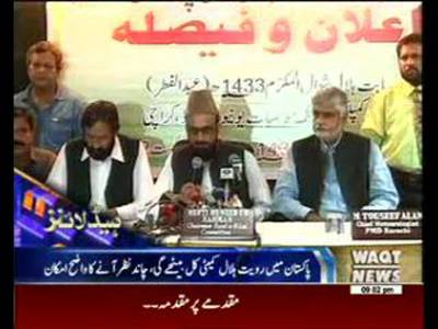 Waqtnews Headlines 09:00 PM 16 July 2015