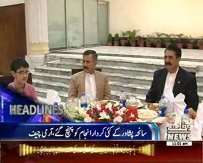 Waqtnews Headlines 11:00 AM 16 July 2015