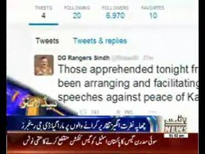 Waqtnews Headlines 03:00 PM 17 July 2015