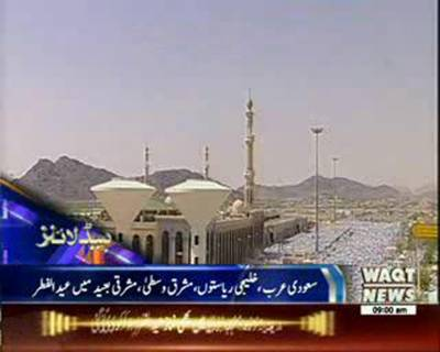 Waqtnews Headlines 09:00 AM 17 July 2015