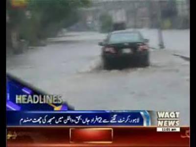 Waqt News Headlines 11:00 AM 18 July 2015