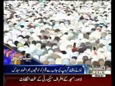 Waqt News Headlines 09:00 AM 18 July 2015