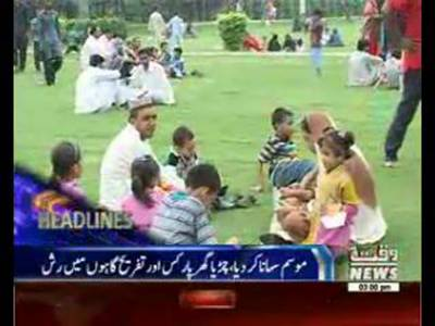 Waqtnews Headlines 03:00 PM 18 July 2015
