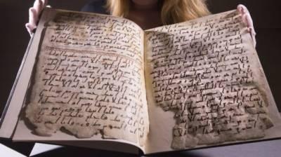 برطانیہ کی برمنگھم یونیورسٹی کو لائبریری میں قرآن پاک کا قدیم ترین نسخہ ملا ہے،
