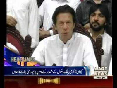 Waqtnews Headlines 05:00 PM 22 July 2015