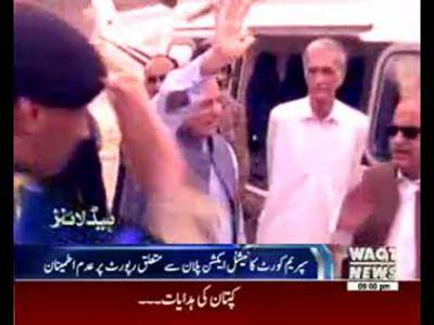 Waqtnews Headlines 09:00 PM 22 July 2015