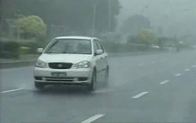 محکمہ موسمیات نے آج سے سوموار تک ملک کے بیشتر شہروں میں مون سون بارشوں کی پیشنگوئی کر دی۔