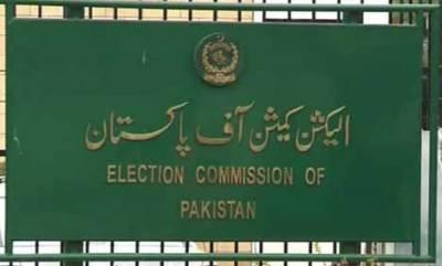 الیکشن کمیشن نے پنجاب میں سیلابی صورتحال اور سندھ میں قواعد کی عدم موجودگی کے باعث بلدیاتی انتخابات کا شیڈول موخر کروانےکیلئےسپریم کورٹ سے رجوع کا فیصلہ کرلیا ہے