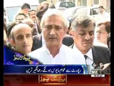 Waqtnews Headlines 05:00 PM 24 July 2015