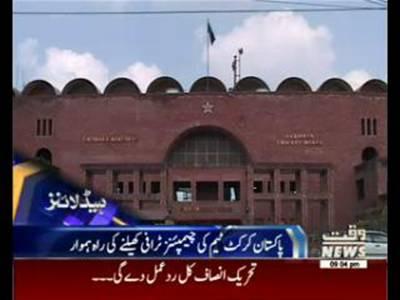 Waqtnews Headlines 09:00 PM 24 July 2015