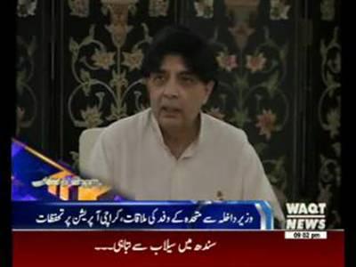 Waqtnews Headlines 09:00 PM 28 July 2015