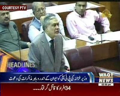 Waqtnews Headlines 03:00 PM 28 July 2015