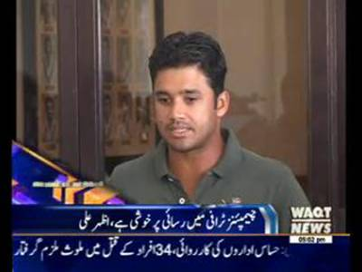 Waqtnews Headlines 05:00 PM 28 July 2015