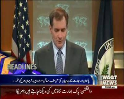 Waqtnews Headlines 09:00 AM 28 July 2015