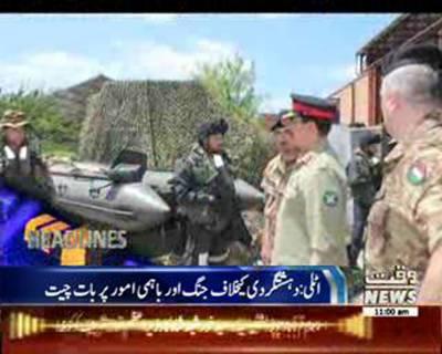 Waqtnews Headlines 11:00 AM 28 July 2015