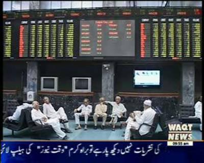 Karachi Stock Exchange News Package 31 July 2015