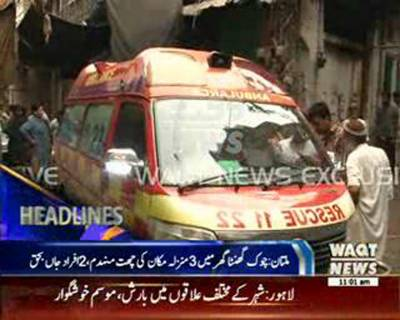 Waqtnews Headlines 11:00 AM 31 July 2015