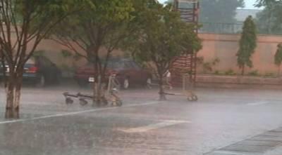 محکمہ موسمیات کے مطابق اگلے دو سے تین روز کے دوران ملک کی وسطی اور بالائی علاقوں میں مزید بارش متوقع ہے