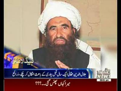 Waqtnews Headlines 09:00 PM 31 July 2015