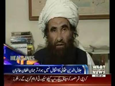 Waqtnews Headlines 11:00 AM 01 August 2015