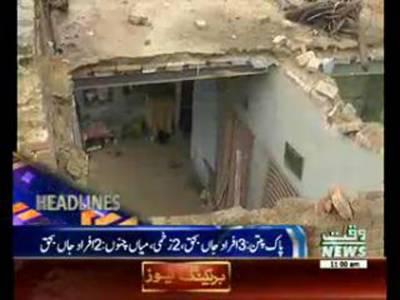 Waqtnews Headlines 11:00 AM 02 Ausgust 2015
