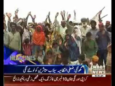 Waqtnews Headlines 01:00 PM 02 Ausgust 2015