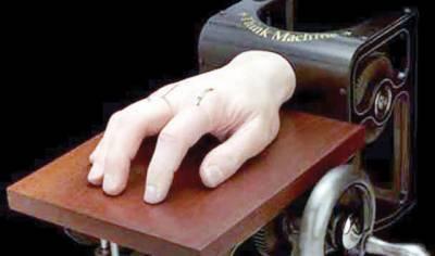 حرکت کرتے ہوئے انسانی ہاتھ کا دلچسپ ماڈل