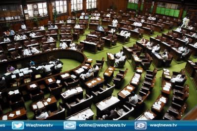 جمہویت کی دعویدار بھارتی حکومت اپنے ہی ارکان لوک سبھا پر چڑھ دوڑی