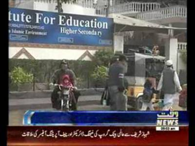 Controversy of Schools' Opening in Sindh