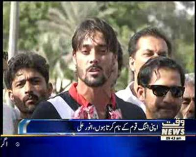 Pak Cricket Team Returned Home After Sri Lanka Tour
