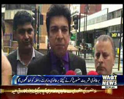 PTI's Vawda hands over evidence about MQM to Scotland Yard