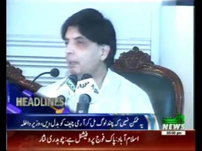 Waqtnews Headlines 05:00 PM 03 August 2015