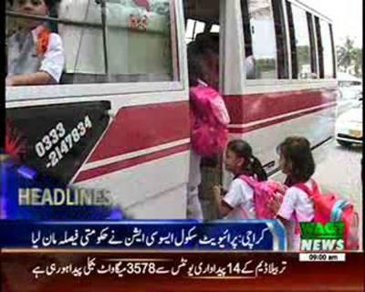 Waqtnews Headlines 09:00 AM 03 August 2015