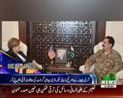 Waqtnews Headlines 11:00 AM 03 August 2015